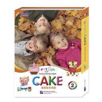 包邮 泡泡宝贝英语2(English Cake 2) (含故事书+活动手册+语音手册+MP3光盘)新东方幼儿教材 点读
