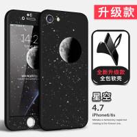 苹果6splus手机壳全包新款iphone6s潮男女款硅胶保护套6p防摔磨砂iphone6plu 6/6s-星空 软壳