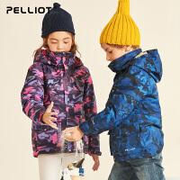 【火拼周-特价狂欢】法国伯希和户外儿童冲锋衣三合一秋冬男女童印花抓绒两件套登山服