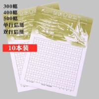 金丝雀500格原稿纸400字方格信纸单行双行本学生作文纸300文稿纸