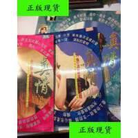 【二手旧书9成新】真情一火热美女泳装专辑(1、2、3、4、5、6、8)7张唱片专辑梅艳?