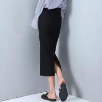 高腰显瘦包臀半身裙秋中长款半身长裙职业裙子开叉包臀裙一步裙 黑色