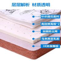 床垫1.8m床2米双人硬棕垫儿童椰棕经济型1.5米榻榻米定做折叠