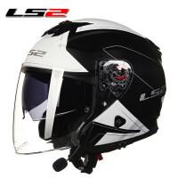 摩托车头盔男女士双镜片玻璃钢半覆式安全帽子带蓝牙四季半盔 /白银滑翔(带蓝牙)