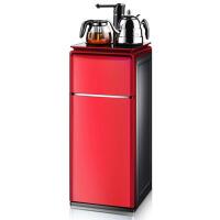 家用立式全自动冰饮水机办公室多功能智能茶吧机冷热两用开水机