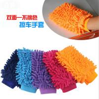 珊瑚手套 洗车手套毛绒双面擦车手套抹布珊瑚虫加厚加绒车用工具用品