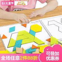 儿童智力开发七巧板拼图幼儿园益智玩具木质男女孩宝宝3-4-6-7岁