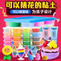 贝蒙超轻粘土24色手工彩泥橡皮泥软陶纸太空奶油土36色套装玩具沙