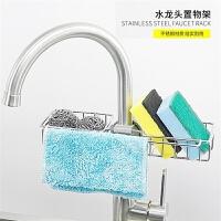 厨房水龙头置物架塑料可旋转双边沥水多功能双层滤水夹式收纳挂件
