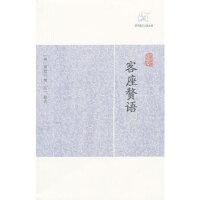 客座赘语 (明)顾起元 上海古籍出版社 9787532563845