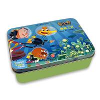 豆小鸭・海底之光 卡通全明星铁盒拼图