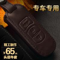 马自达CX5钥匙包真皮 mazda马6阿特兹/CX-4/马3星聘/睿翼钥匙包套