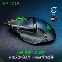 Razer雷蛇鼠标 Mamba曼巴眼镜蛇 RGB幻彩专业游戏鼠标,雷蛇吃鸡绝地求生鼠标 16000dpi/5G光学传感