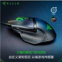 雷蛇 Razer 巴塞利斯蛇V2 有线鼠标 游戏鼠标 右手鼠标 RGB鼠标 电竞鼠标 20000DPI 11键自定义编程