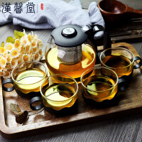 汉馨堂 茶具套装 加厚耐热玻璃茶壶不锈钢过滤塑料泡茶杯家用花草茶杯套装一壶4杯装 1壶4杯