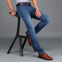 战地吉普男式牛仔裤 纯棉直筒休闲长裤薄款夏季裤子 6903