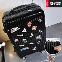学生行李箱小清新拉杆箱包万向轮旅行箱登机皮箱个性复古24寸男女