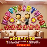 宝宝周岁生日布置气球装饰用品卡通主题儿童派对百日宴会气球套餐