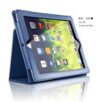 苹果平板电脑10寸ipad4保护套ipad2/3皮套a1458 a1395 A1460A1396
