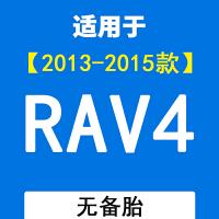 丰田雷凌卡罗拉威驰致炫RAV4花冠致享凯美瑞汽车挡泥板皮原厂专用 RAV4 13-15款