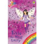 Rainbow Magic: The Weather Fairies: 12: Evie The Mist Fairy