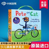 英文原版绘本 皮特猫6本套装Pete the Cat Take-Along Storybook Set 6 groovy