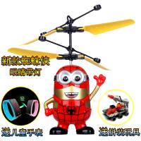 20180826034905862小黄人飞机感应飞行器悬浮耐摔充电会飞遥控直升飞机男孩儿童玩具a253 新款蜘蛛.侠