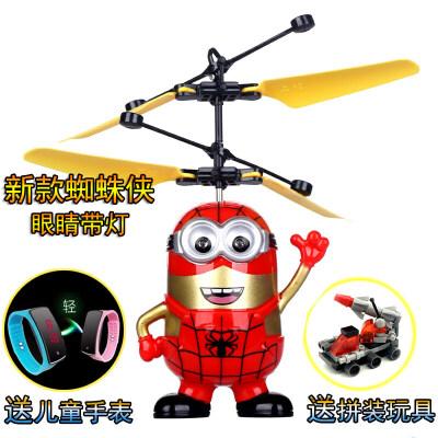 20180826034905862小黄人飞机感应飞行器悬浮耐摔充电会飞遥控直升飞机男孩儿童玩具a253 新款蜘蛛.侠 带手指遥控开关 飞行器+数据线+礼品