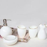 创意陶瓷欧式卫浴五件套骨瓷卫浴洗漱套装简约结婚用品 镶金卫浴5件套