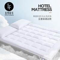 LF拉芙菲尔 五星级酒店床垫防滑保护垫加厚折叠床褥1.8m1.2m1.5m