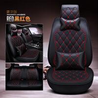 网红汽车坐垫四季通用现代吉利大众奥迪A3起亚卡罗拉女士座套全包