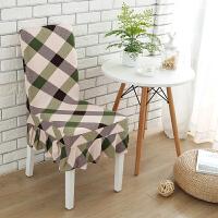 0715193718381家用餐桌椅套套装欧式现代简约通用酒店布艺餐厅连体弹力椅子套罩