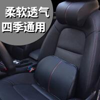 绵皮革车用皮革汽车头枕护颈枕一对装黑色座椅车饰用品包退