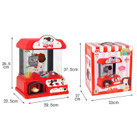 抓娃娃机夹娃娃机小型儿童玩具家用夹公仔机投币 抖音 冬己FDE510抓娃娃机