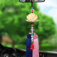 汽车挂件保平安符黄杨木莲花男士女款创意个性后视镜吊坠饰品