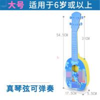?玩具尤克里里儿童小吉他玩具可弹奏初学者1-3岁男女? 3_吉他 (大号54cm)蓝色