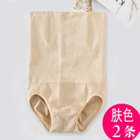 棉裆收胃塑形收腹裤头 高腰收腹内裤女产后收复束腰提臀塑身