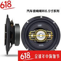 4寸5寸6寸6.5寸汽车喇叭同轴改装全频中重低音高音头汽车音响喇叭