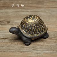 茶宠摆件精品紫砂乌龟摆件福寿小龟雕塑喷水趣味茶玩茶盘装饰礼品