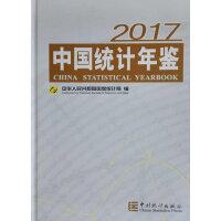 正版现货-中国统计年鉴2017(中英文对照)附光盘 可开发票 附清单 快递包邮