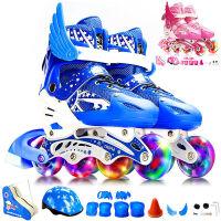 溜冰鞋儿童全套装轮滑鞋直排轮可调3-4-5-6-8-10岁