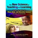 【预订】The New Science of Teaching and Learning: Using the Bes