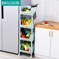 百露夹缝厨房置物架蔬菜收纳筐厨房水果收纳架菜篮子储物架放菜架