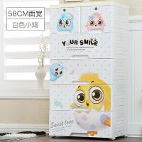 加厚特大号宝宝衣柜塑料衣物抽屉式收纳柜玩具儿童衣物整理储物柜 58面宽小鸡(白色) 58面宽