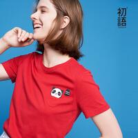【夏装清仓价】初语夏季新款 ins可爱女装萌系上衣逗趣动物印花短袖纯棉T恤