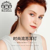 皇家莎莎流苏耳环长款韩国气质简约时尚耳钉耳坠女首饰品生日礼物