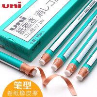 日本三菱uni笔型卷纸橡皮擦笔形创意像皮学生用美术专用擦得干净不留痕素描高光绘画铅笔象橡皮进口可撕