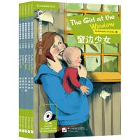 剑桥双语分级阅读 小说馆(入门级下 套装共5册)(适合小学高年级)
