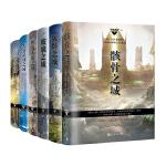 圣杯神器系列全集(套装共6册)(精装)