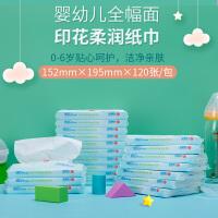 适运25包婴儿抽纸 婴幼儿宝宝专用 保湿面巾纸超柔小包便携式纸巾